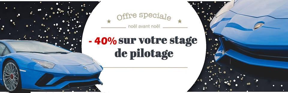 + de 40% de réduction sur les stages de pilotage auto - Vaison Piste Torcy (71)