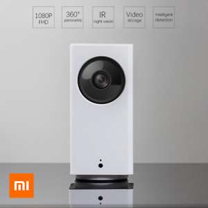cam ra de surveillance sur ip xiaomi mijia dafang 360 blanc. Black Bedroom Furniture Sets. Home Design Ideas