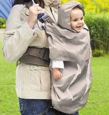 Cape Universelle Tomy pour porte bébé