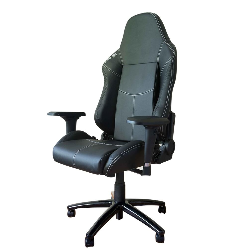 Fauteuil de bureau Gaming Seat Elite