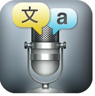Application Voice translator gratuite (au lieu de 0.99€)