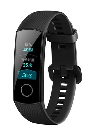 Bracelet Connecté Huawei Honor Band 4 Smartband - Noir