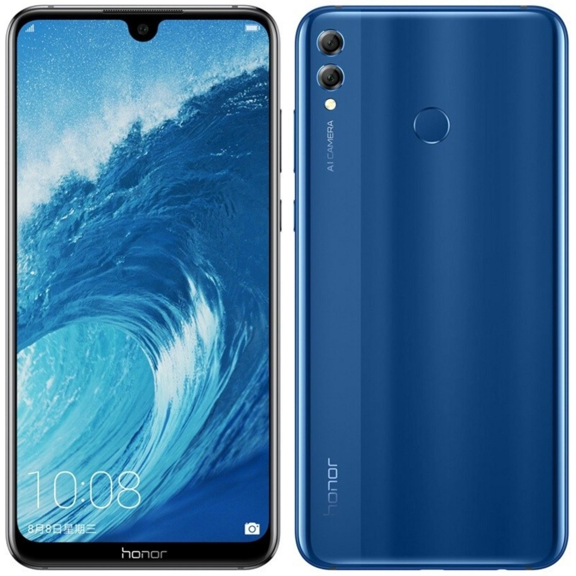 """Smartphone 7.12"""" Huawei Honor 8X Max - 4 Go RAM, 128 Go,Dual SIM, Pas de B20"""