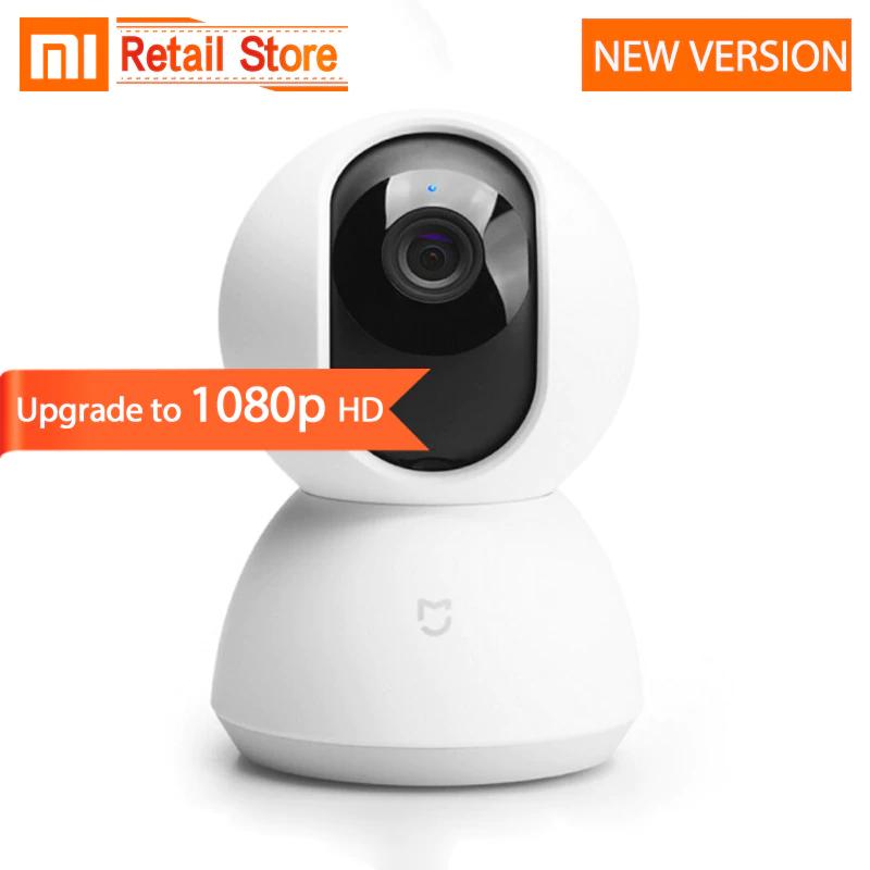 Caméra IP Xiaomi Mijia 1080p - 360°, Wifi