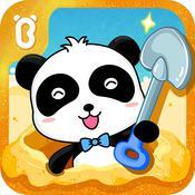 Sélection d'applications BabyBus gratuites pour iOS (au lieu de 0.99€)