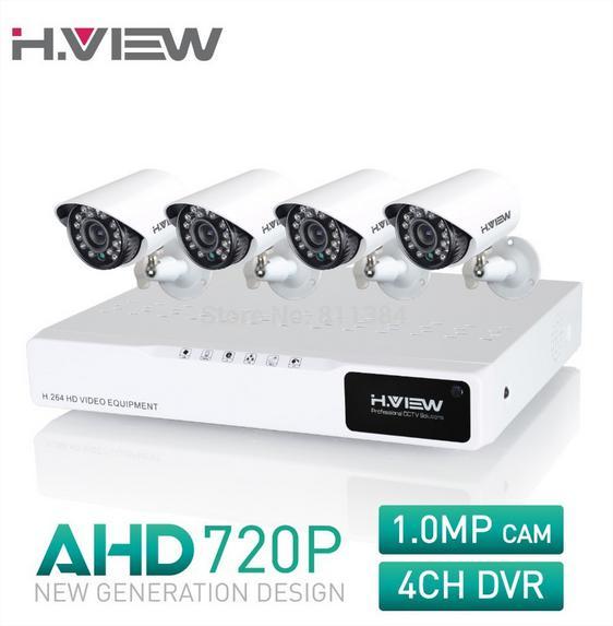 Ensemble boîtier et 4 caméras de surveillance 1MP