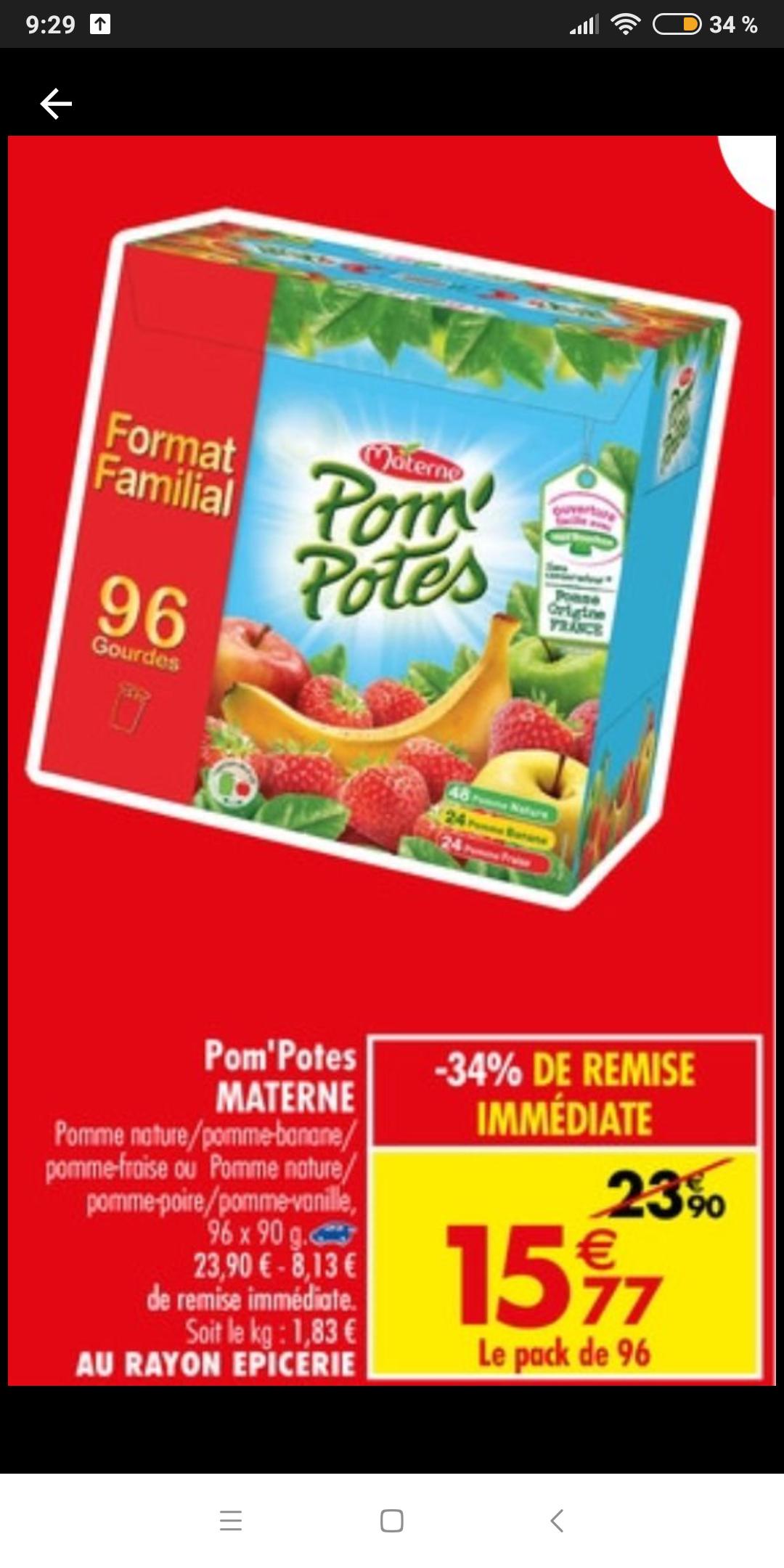 Lot de 96 gourdes Pom Potes Materne - 96 x 90g ( 8.13€ de remise immédiate)