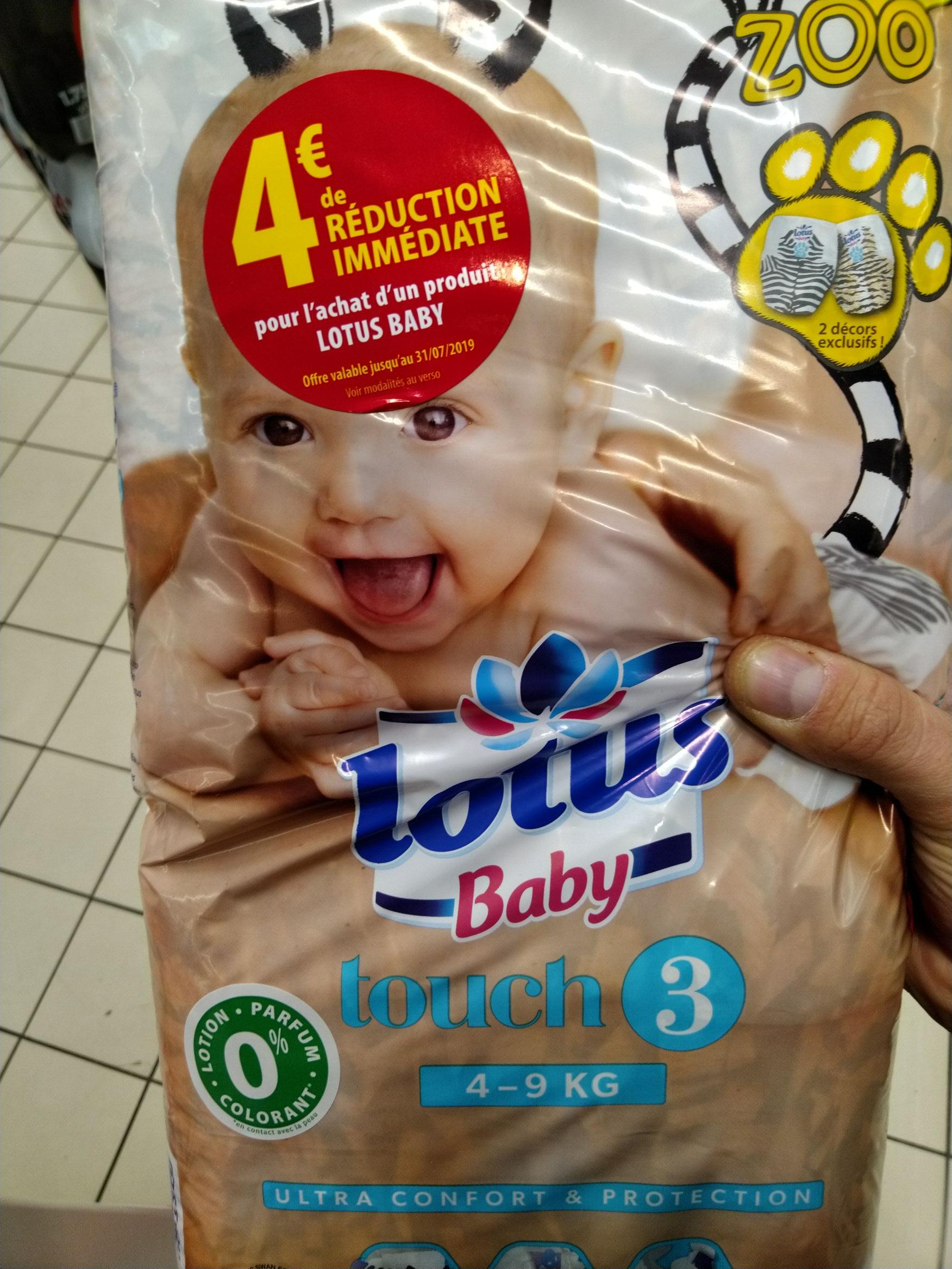 Paquet de Couches Lotus baby touch (Via 9.80€ sur la carte fidélité et BDR de 4€) - tailles au choix - Marmande (47)