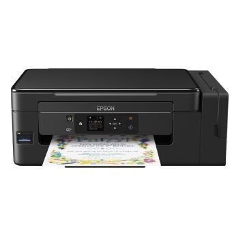 Imprimante Multi-fonction Epson EcoTank ET-2650 (via ODR 50€)