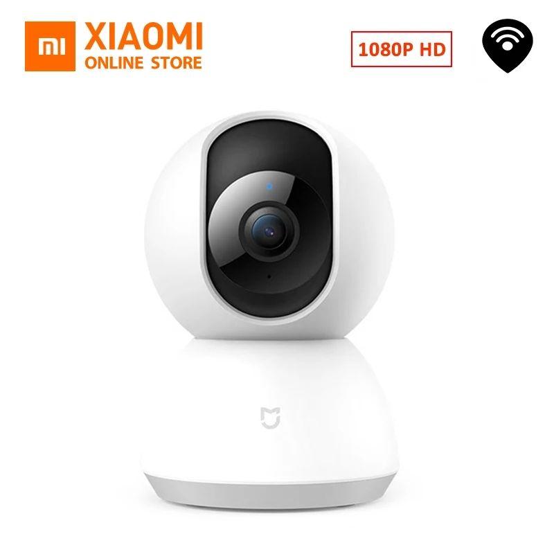 Caméra IP Xiaomi MiJia - 1080P