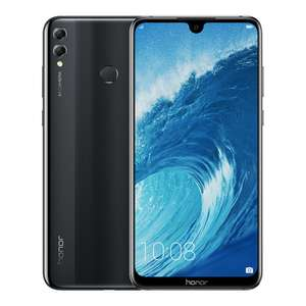 "Smartphone 7.12"" Honor 8X Max - 64 Go ROM, Version Globale, 4G (sans B20)"