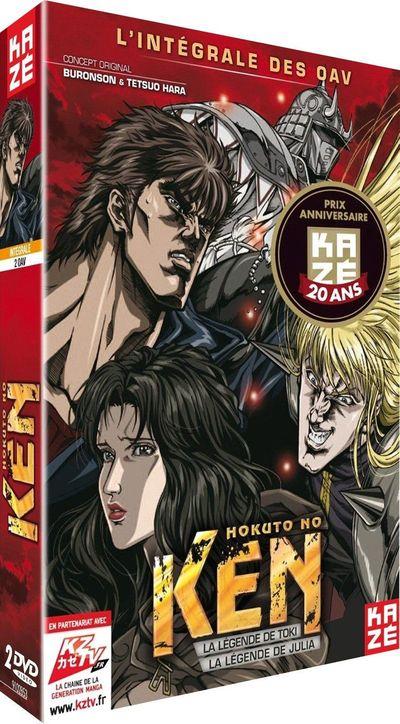 Sélection de coffret DVD Mangas - Ex:  Hokuto No Ken (Ken le survivant) - Intégrale OAV (Julia, Toki)  - 20 ans Kaze