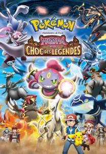 Pokémon, le Film : Hoopa et le Choc des Légendes Visionnable Gratuitement en Streaming (Dématérialisé)