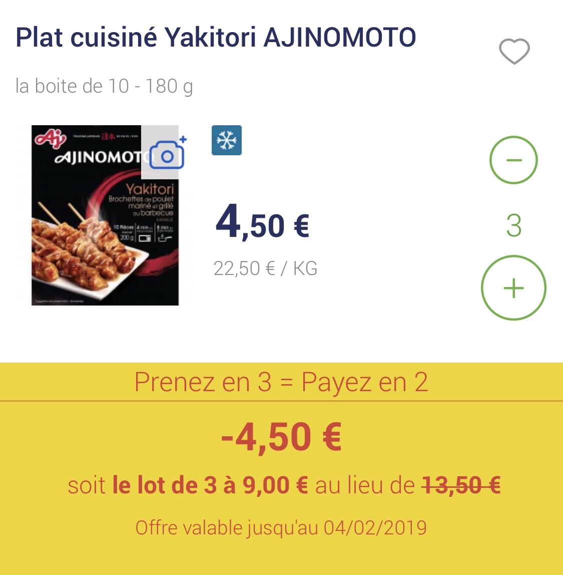 3 Boites de Brochettes Yakitori Ajinomoto (via ODR de 2.25€) - Carrefour Drive Thionville (57)