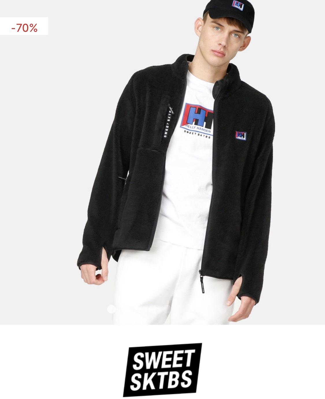 Veste/Sweet HH Sherpa Zip Noir - Tailles au choix (junkyard.com)