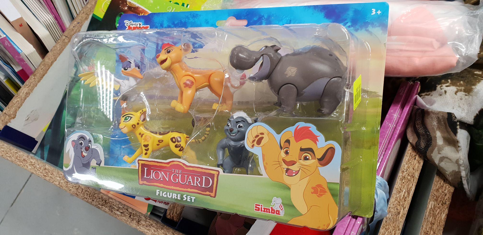 Pack figurine la Garde du  Roi Lion - Mondeville (14)