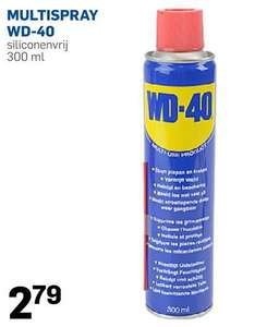 Dégrippant 300ml WD-40 multispray
