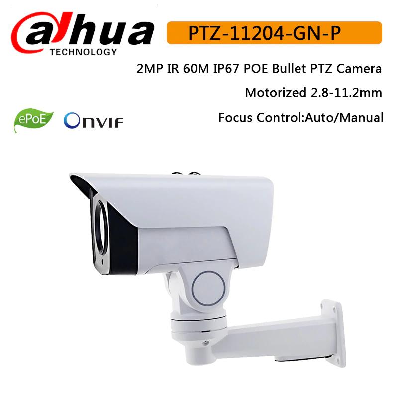 Camera de surveillance motorisée Dahua PTZ POE DH-PTZ11204-GN-P - 2MP, IP67, Onvif