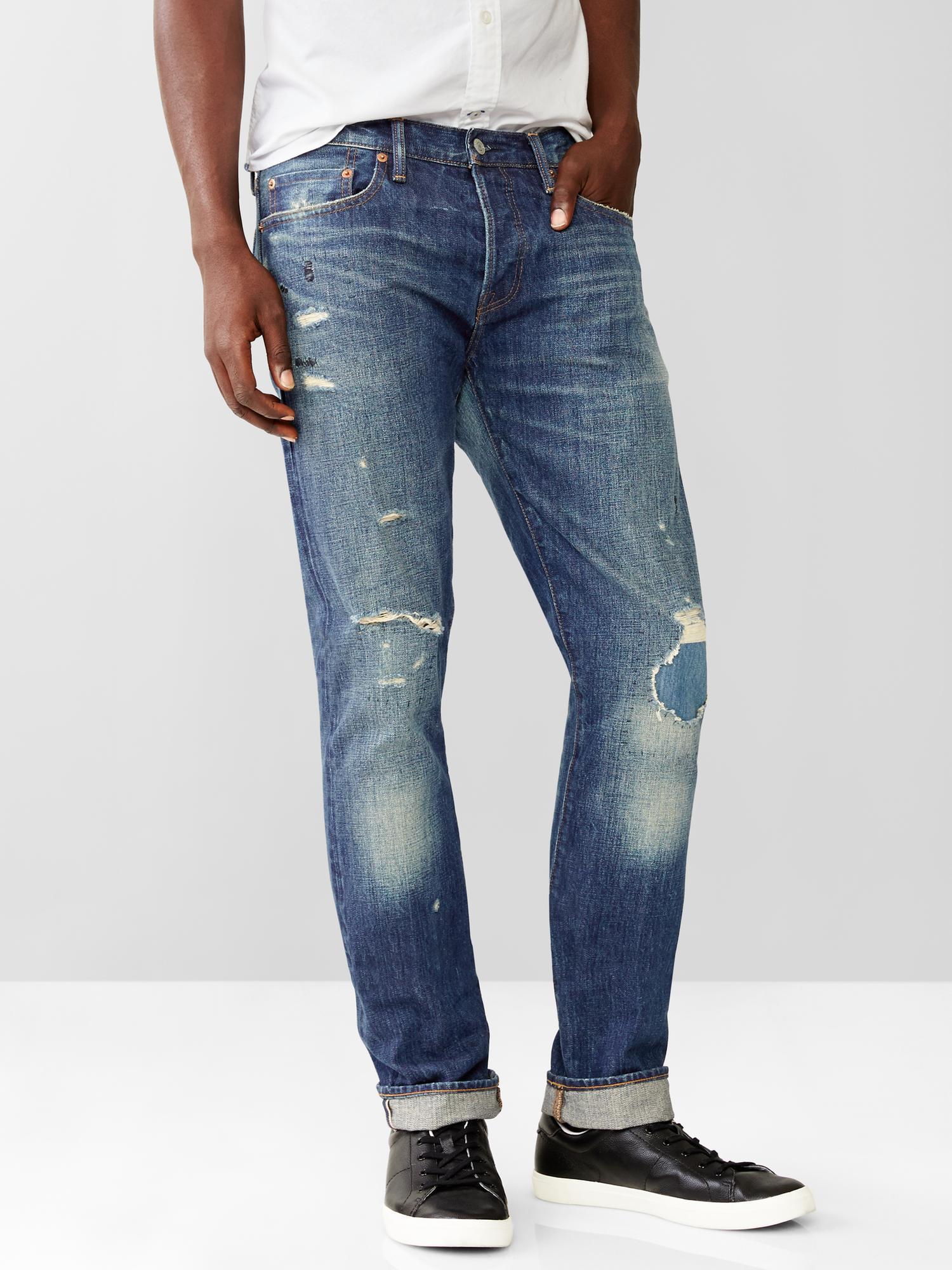 Jusqu'à -50% sur une sélection de vêtements + 20% de réduction supplémentaires - Ex : Jean 1969 Skinny Fit
