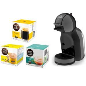 Machine à capsules Krups Dolce Gusto Mini Me + lot de 12 boîtes de capsules de café