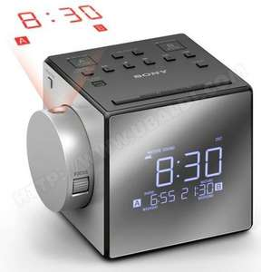 Radio réveil Sony ICFC1PJ - Projection de l'heure