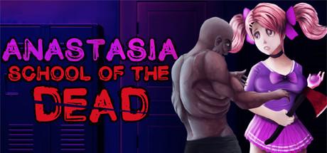 School of the Dead: Anastasia sur PC (Dématérialisé)