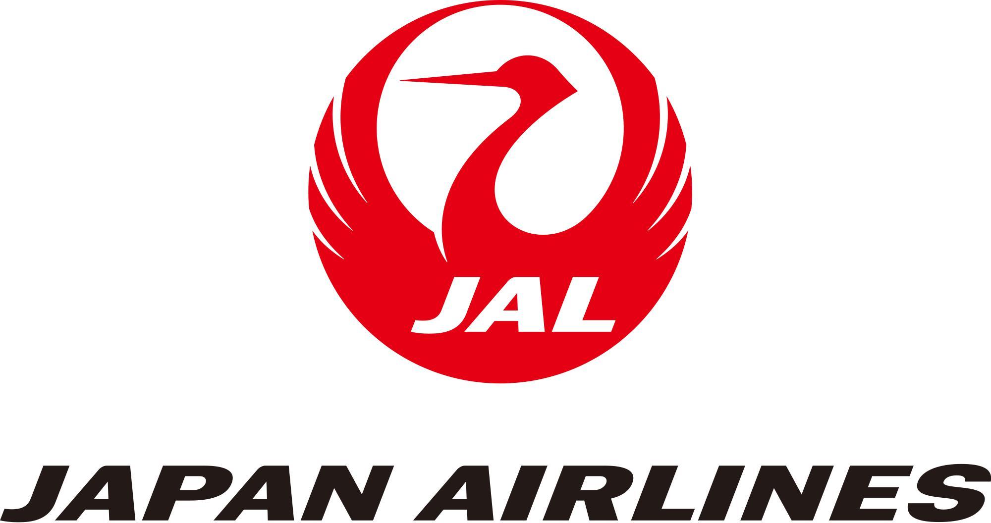 Promotion sur les vols en destination du Japon - Ex : Billet d'avion A/R Paris - Tokyo