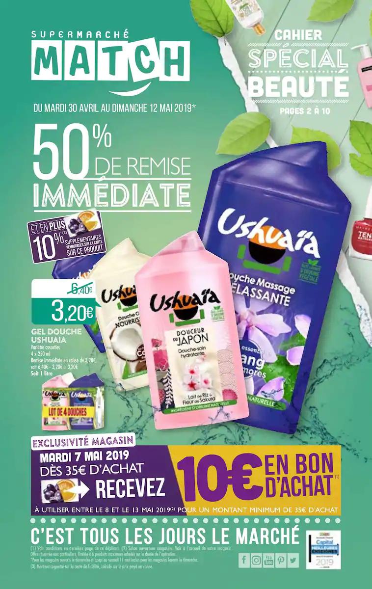 Sélection de gels douches en promotion - Ex: Lot de 4 gels douches Ushuaia - 4 x 250 ml