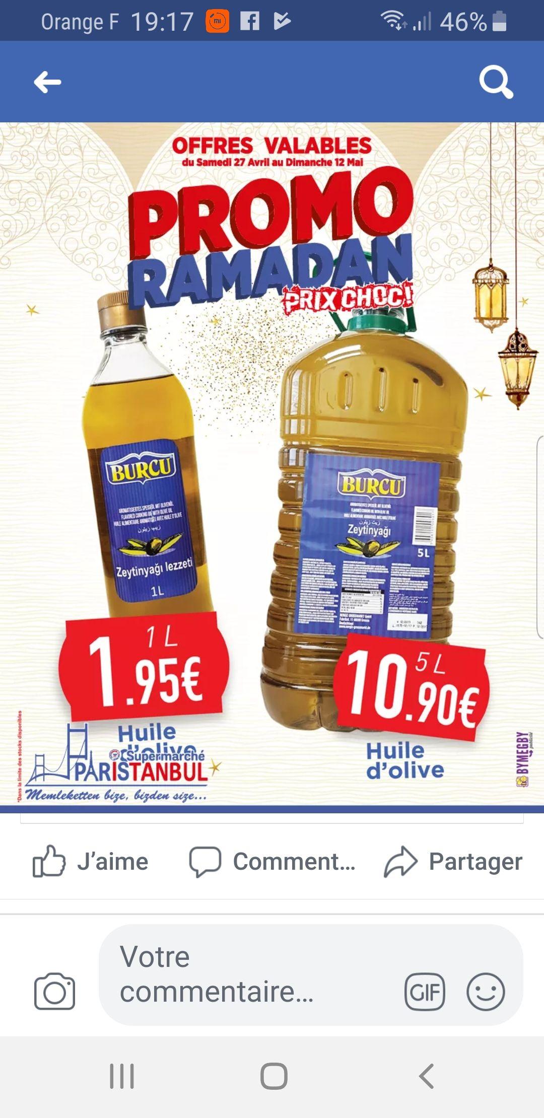 Bouteille d'Huile d'olive 1L - Express Paristanbul Villiers-le-Bel (95)