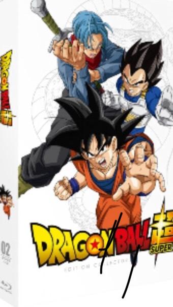 [Précommande] Coffret Blu-ray collector Dragon Ball Super - Partie 2