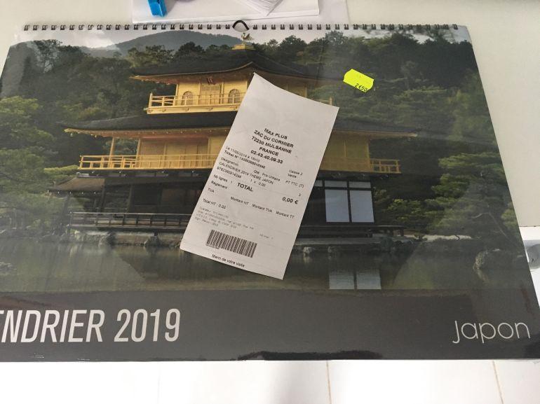 Sélection de Calendriers 2018-2019 gratuits - Ex: Calendrier motifs Japon 2018-2019 -Max Plus (Mulsanne - 72)