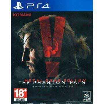 Metal Gear Solid The Phantom Pain sur PS4 ou Xbox One (Version Asiatique)