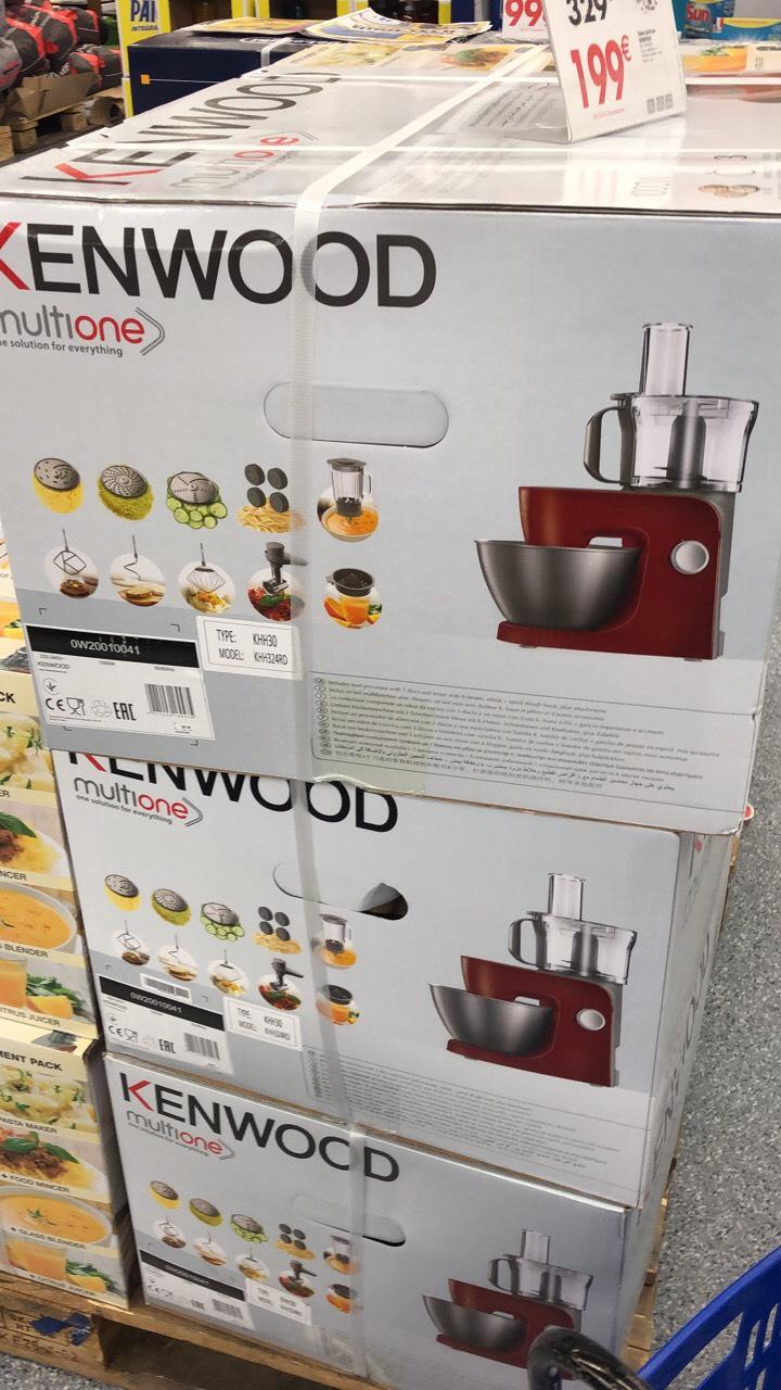 Robot Pâtissier Kenwood 1000W 4.3L - Carrefour de Belle Épine (94)