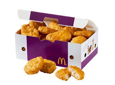 2 Menus Maxi Best Of achetés = 1 boîte de 20 McNuggets offerte pour toute commande passée en ligne ou sur l'appli
