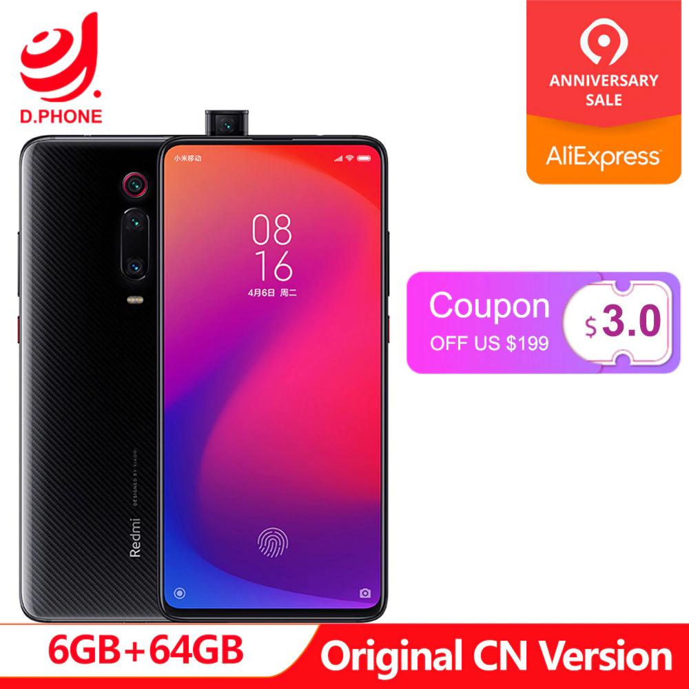 "Smartphone 6.39"" Redmi K20 Pro - full HD+, SnapDragon 855, 6 Go de RAM, 64 Go, 4G (sans B20/B28), noir"