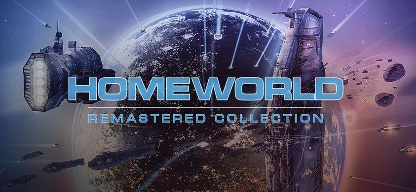 3 jeux pour 1,59€, 5 pour 2.99€, 9 pour 3.85€ dont: Fahrenheit, Never alone, Homeworld, Never Alone, Invisible Hours (Dématérialisé - Steam)