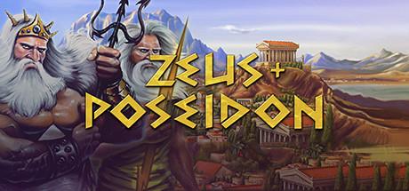Zeus + Poseidon sur PC (dématérialisé)