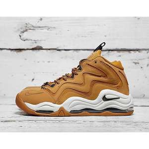 Chaussures Nike Air Pippen (footpatrol.fr)