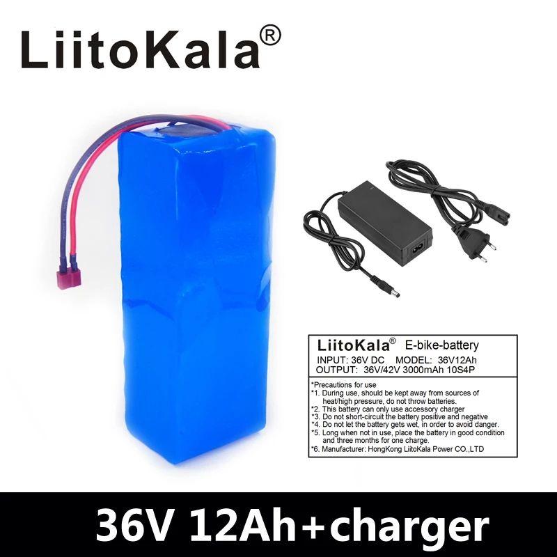 Batterie pour trottinette ou vélo électrique LiitoKala - 36 V, 12 Ah + chargeur 2A (66,80€ via coupons)