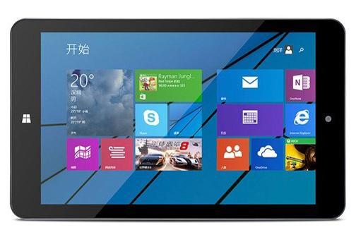 "Tablette 7"" Pipo W7 - Quadcore, 16 Go, Ecran IPS, Windows 8.1, 1 an d'Office 365"