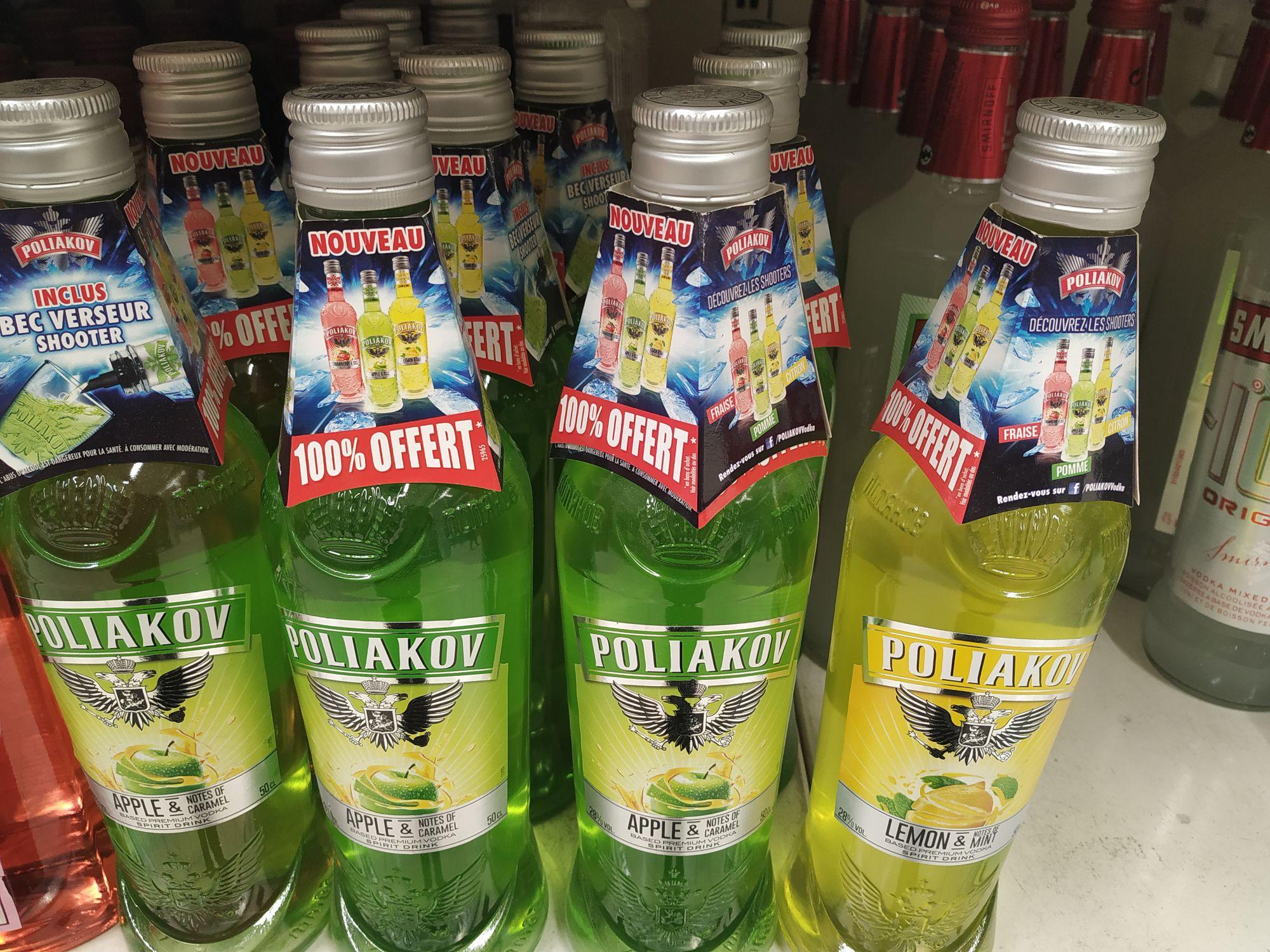 Bouteille de Vodka Poliakov + 2 bons d'achats sur un prochain achat (via courrier) - Marseille Grand Littoral (13)
