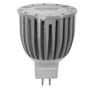 Ampoule Powerled Voltman - GU5.3, 7W-25W