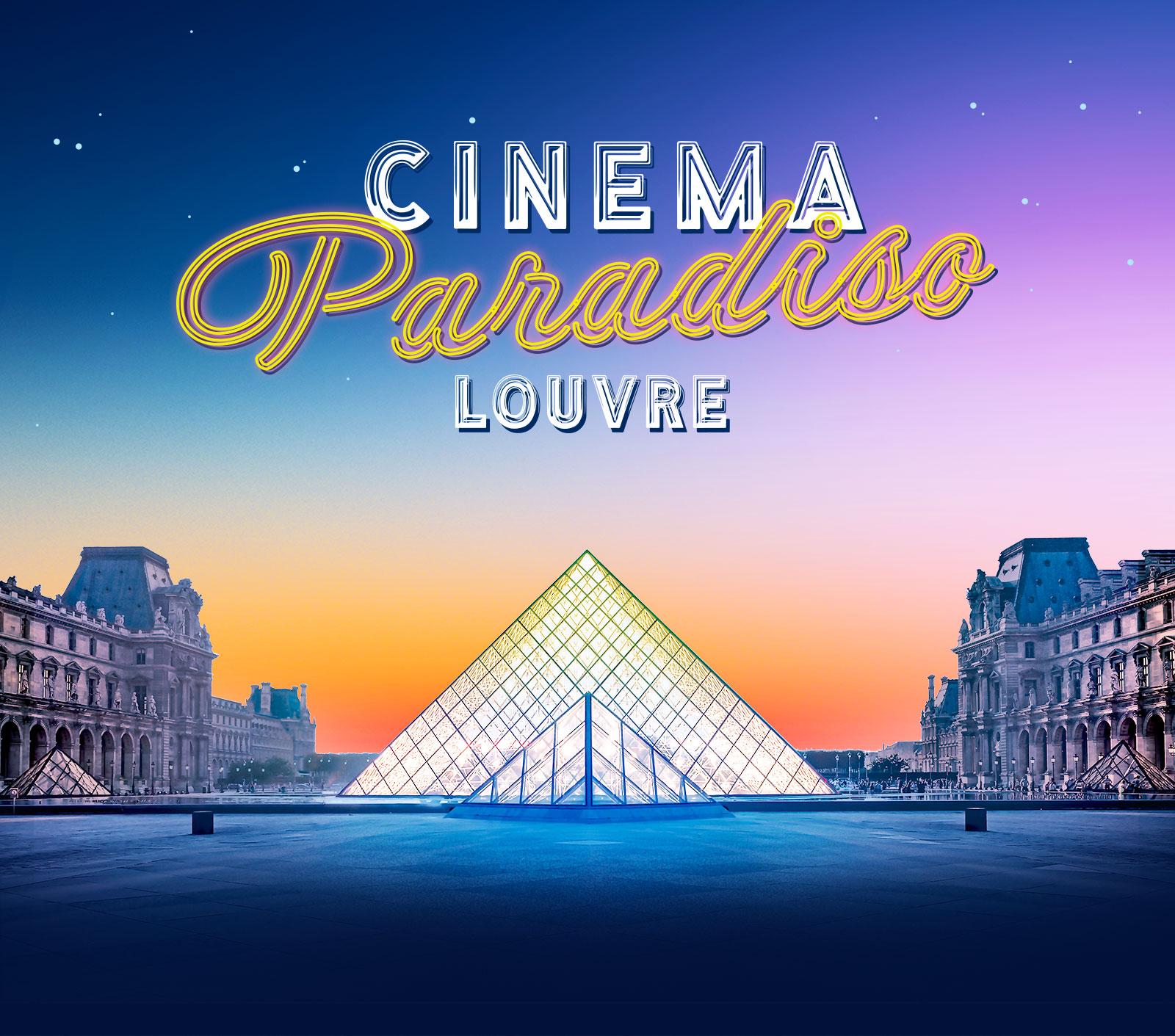 Séance de cinéma en plein air gratuit (30 ans du Louvre) - Cinema Paradiso Louvre Paris (75)