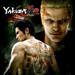 Jeu Yakuza Kiwami 2 sur PS4 (Dématérialisé)