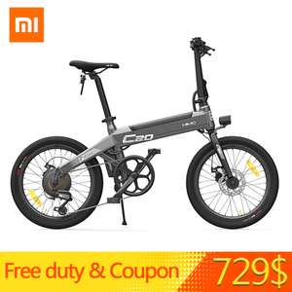 Vélo électrique pliable Xiaomi HIMO C20 - Moteur 250 W, 25km/h