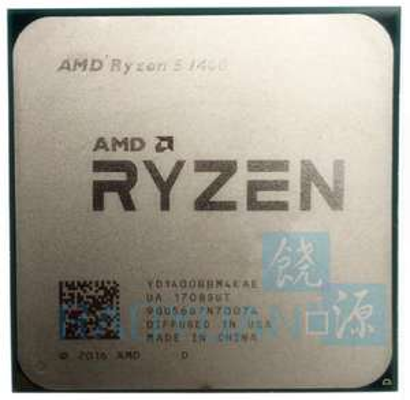 Processeur AMD Ryzen 5 1400 - 3,4 GHz - OEM (Sans boite)