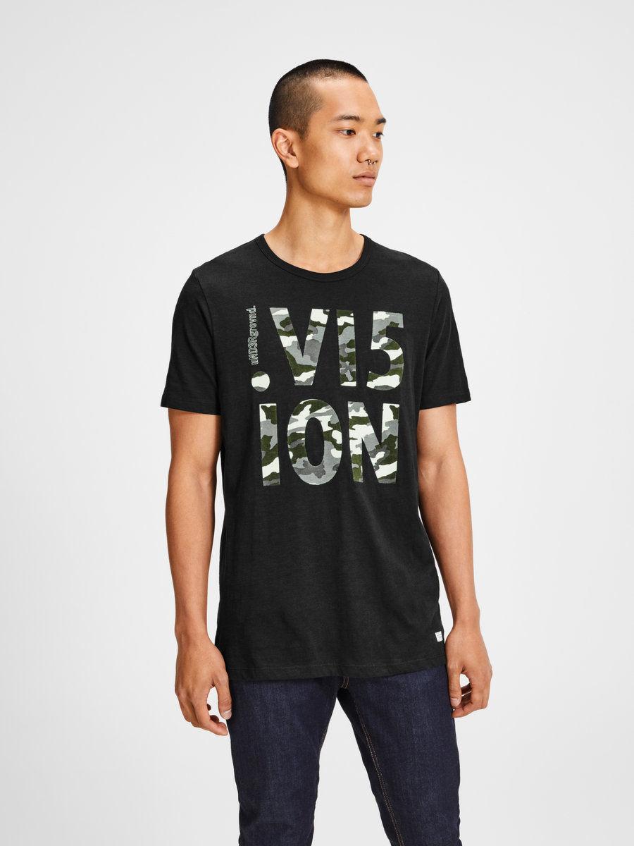Jusuqu'à -70% sur une sélection de produits - Ex : T-Shirt Camouflage