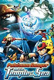 Pokémon Ranger & le Temple des Mers visionnable Gratuitement en Streaming (Dématérialisé)