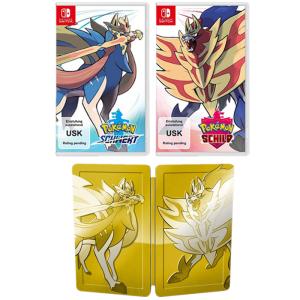 [Précommande] Pokémon Épée Bouclier Double Pack sur Nintendo Switch (Import Allemand - Jeux FR)