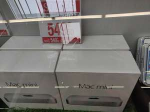Ordinateur Apple Mac Mini (MGEQ2F/A) - i5, 8 Go de RAM, 1 To, X Yosemite - Mérignac (33)